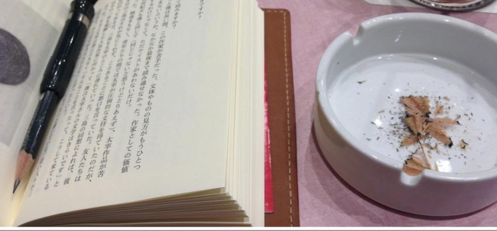 """""""20分読書法""""の最初の一冊は「村上ラヂオ2」"""