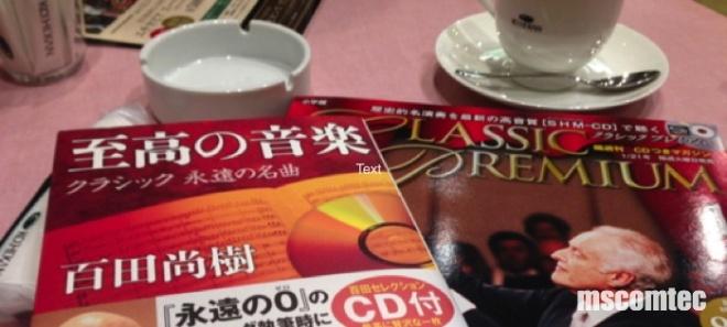 clip_01_001