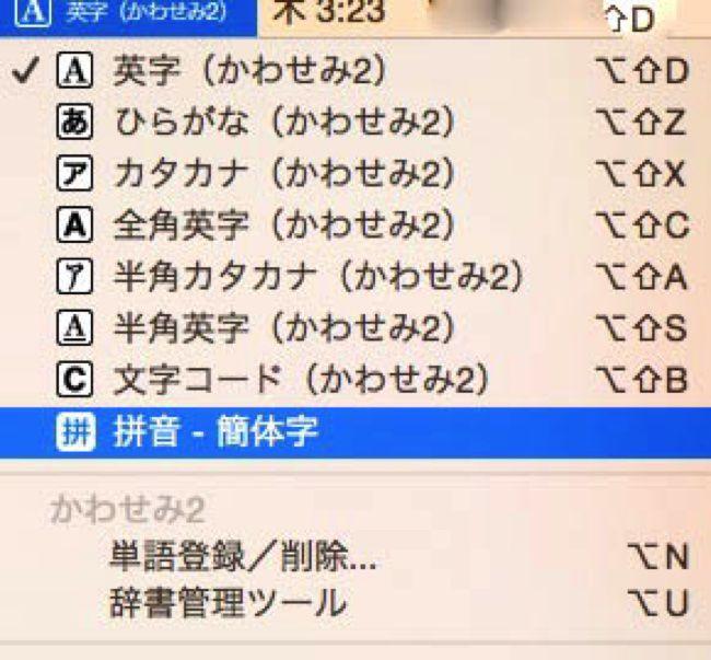スクリーンショット のコピー-2