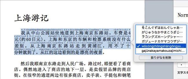 pageschina1