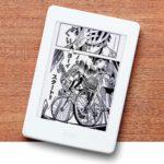 混んだ電車で片手でマンガ『Kindle Paperwhite』マンガモデル登場