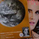 3月25日締め切り、35人に1人教材無料『1000時間ヒアリングマラソン』35周年キャンペーン特典