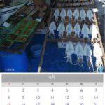 Mac App 『Swift Publisher 5』で作る4月のカレンダー:三浦半島