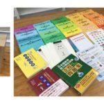 私は日本人ですが外国人に日本語を教える自信はありません。いま注目されている『日本語教育能力検定試験 』