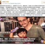 中国語の勉強:微博の『中国人の女の子を養女にした優しいアメリカ人の悲しいニュース』