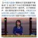 中国最大のSNS『微博』で生きた中国語の勉強