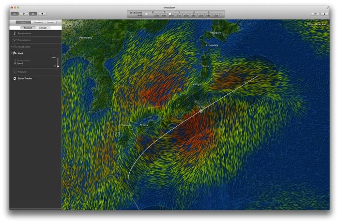 猛烈な雨、風:台風18号を『MeteoEarth』