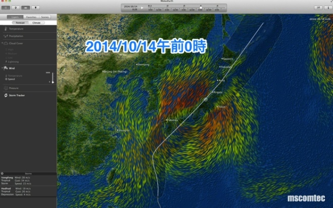 台風19-3_001