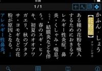 clip_35