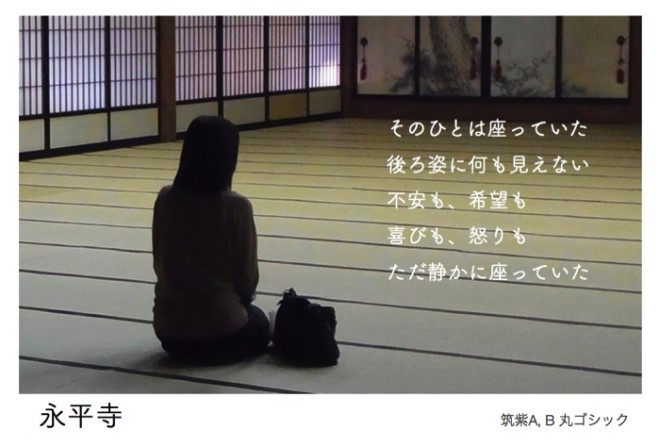 永平寺_001