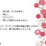 嬉しい『OS X EI Captain』の「日本語New Font」