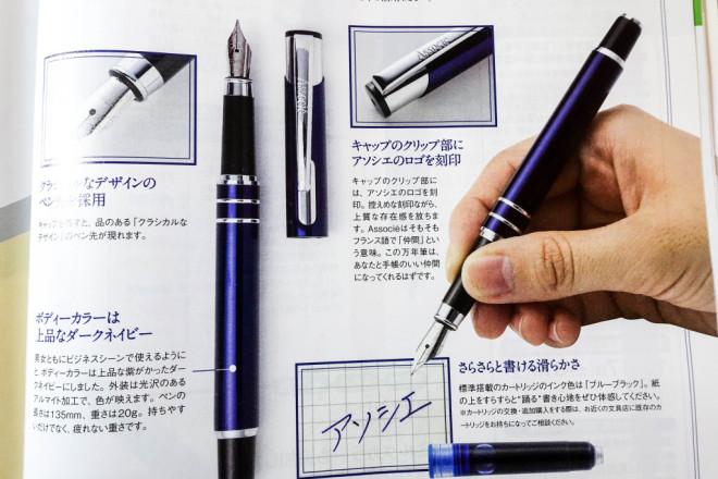DSC00959-2