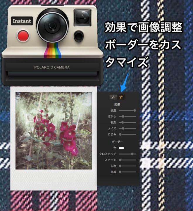Instant5.jpg