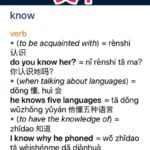 英語を通して中国語:iPhone/iPad App 『Oxford Chinese Mini  Dictionary』