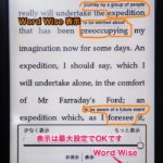 Kindleの「Word Wise」で原書をガンガン読もう