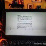 書くことだけに集中できる『OMM WRITER』