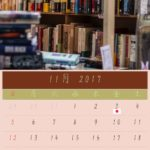 Mac App 『Swift Publisher 5』で作る11月のカレンダー:神田古本まつり