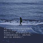 中国語作文:江ノ島